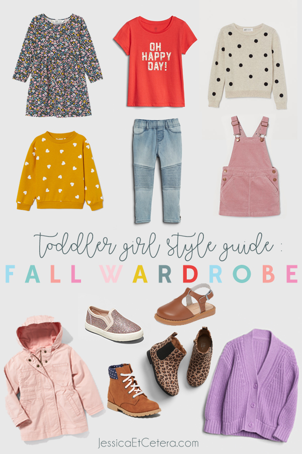 Toddler Girl Fall Style Guide